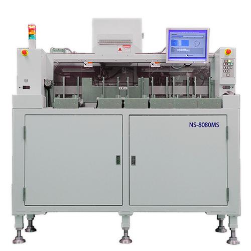 NS8080MS/NS8160MS