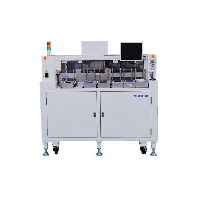ミドルレンジモデル NS-8080SH / NS-8040SH