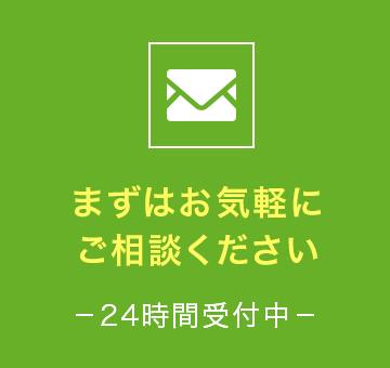 弁護士 石橋輝之 オフィシャルWebサイト