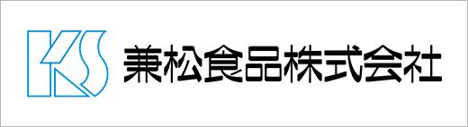 兼松食品株式会社
