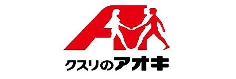 株式会社クスリのアオキ|企業特集
