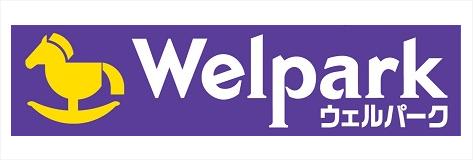 株式会社ウェルパーク|企業特集