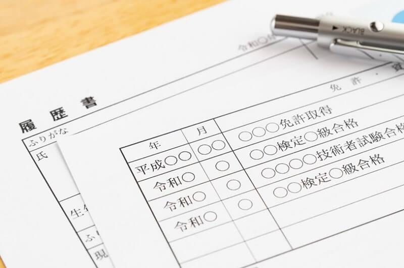 登録販売者が履歴書を書く上でのポイントは?そもそも求人って多いの?