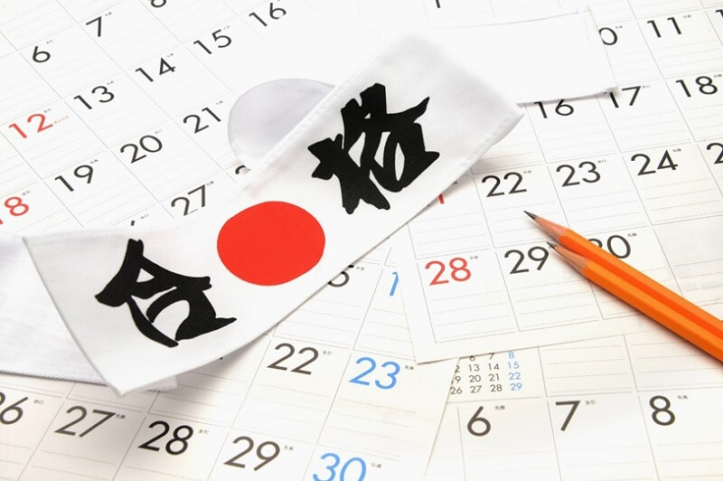 登録販売者試験は都道府県別に日程も試験問題も異なる