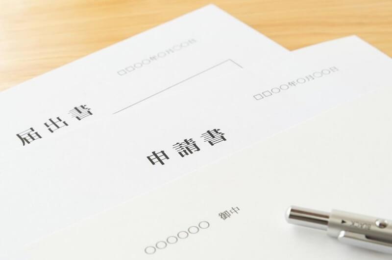 「販売従事登録証」を紛失した場合の再発行に必要な手続きや提出書類