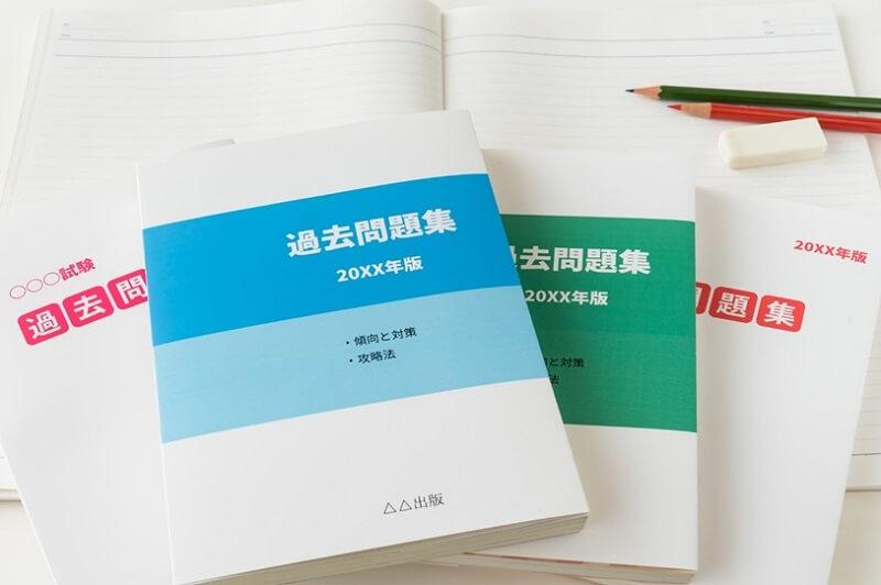 独学でも合格できる?登録販売者試験合格のための勉強方法