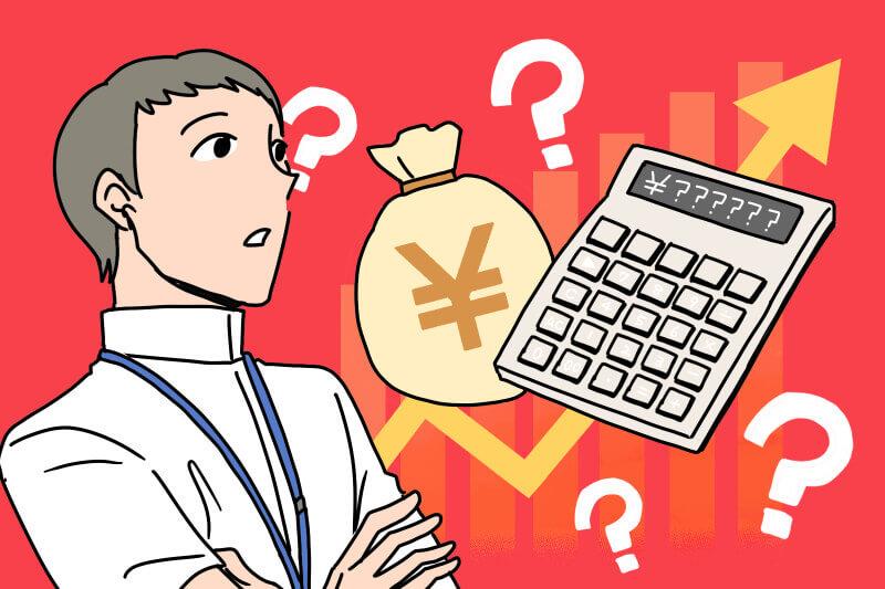 ドラッグストア店長の平均年収は?転職コンサルタントが指南するさらなる年収アップの方法