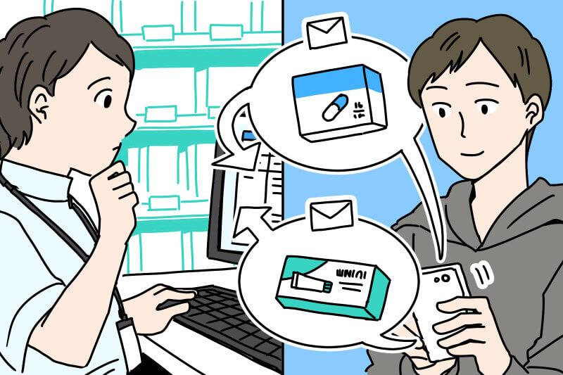 一般医薬品のネット販売上のルールと登録販売者の対応について解説