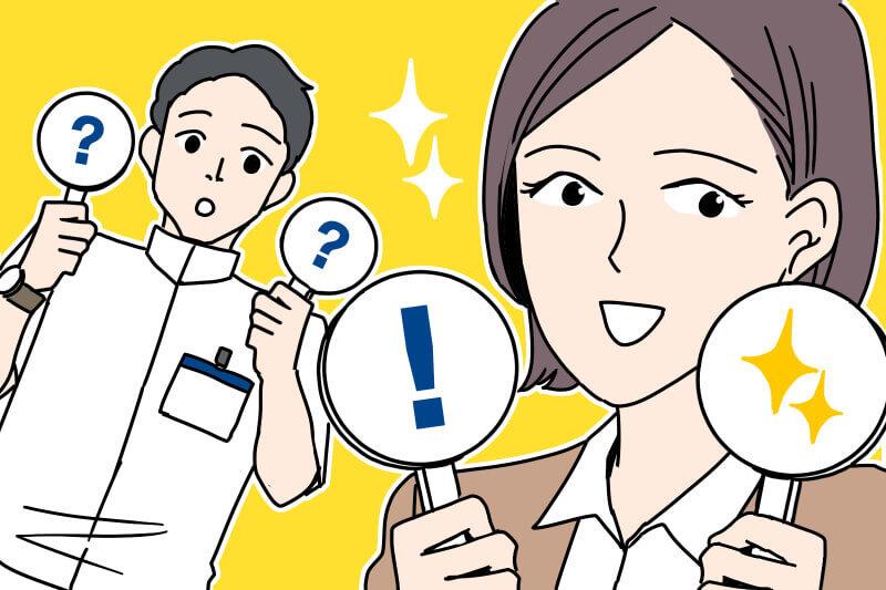 【転職コンサルタントに聞く!】登録販売者の悩み一問一答