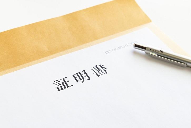 登録販売者試験の合格後から働くまでどんな手続きが必要?