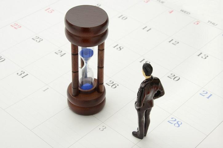 令和2年(2020年)3月31日までの経過措置について