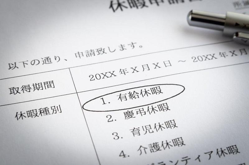 登録販売者の求人によく記載されている、休日や福利厚生にかかわる労働条件の用語
