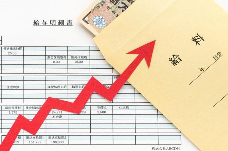 登録販売者としてキャリアアップと年収アップできるか