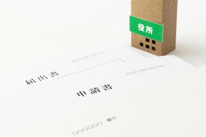 登録販売者の実務・業務従事証明書について