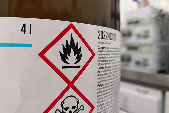 製造業(化学薬品(GHS))のイメージ2