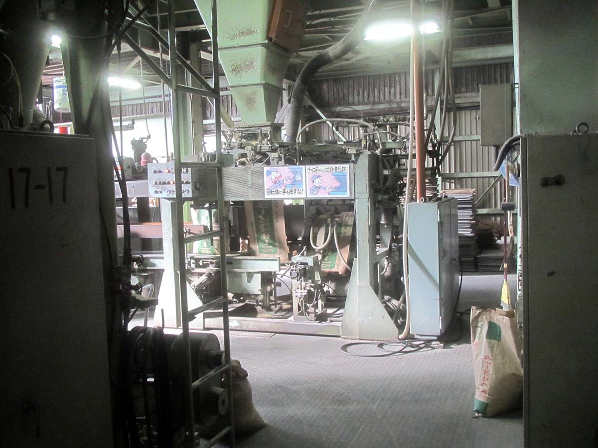 平成飼料株式会社 【飼料工場】の写真④